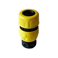 Karcher Water Pump Adaptor to Allow Fitting Garden Hose to Water Pumps with G1 Thread