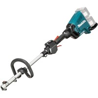 Makita DUX60 Twin 18v Brushless Split Shaft Garden Multi Tool
